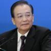 Wen-Jiabao - Croissance Chine