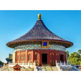 Voyage en Chine : séjour touristique prestige
